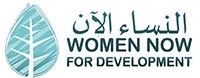 Women Now for Development