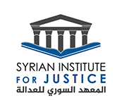 Syrian Institure for Justice (SIJ)
